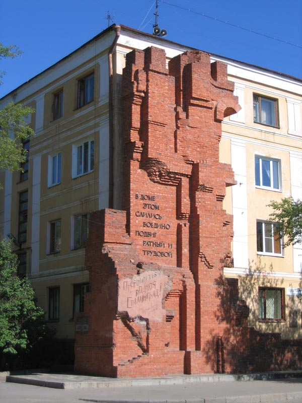 casa-pavlov-2